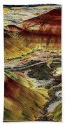 Painted Hills - Oregon Beach Towel