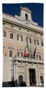 Parliament Building Rome Beach Towel