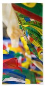 Prayer Flags Beach Towel