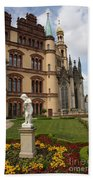 Schwerin - Palace - Germany Beach Towel