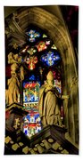 St Stephens - Vienna Beach Towel