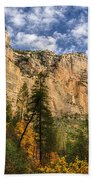 The Hills Of Sedona  Beach Towel