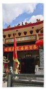 Thien Hau Temple A Taoist Temple In Chinatown Of Los Angeles. Beach Towel