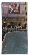 Trevi Fountain Rome Beach Towel