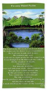 Twin Ponds And 23 Psalm On Green Beach Towel