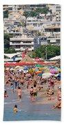Varkiza Beach Beach Towel