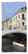 Venice Italy Beach Towel
