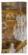 Versailles Ceiling Beach Towel