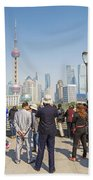 View Of Pudong In Shanghai China Beach Towel