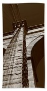 Brooklyn Bridge - New York City Beach Towel