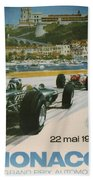 24th Monaco Grand Prix 1966 Beach Towel