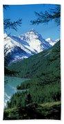 Altai Mountains Beach Towel