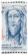 Avicenna (ibn-sina) Beach Towel