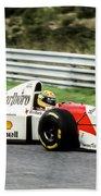 Ayrton Senna Beach Towel