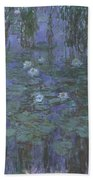 Blue Water Lilies Beach Towel