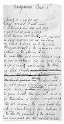 John Keats (1795-1821) Beach Towel