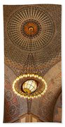 Los Angeles Central Library. Beach Towel