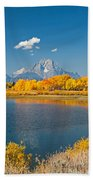 Oxbow Bend Grand Teton National Park Beach Towel