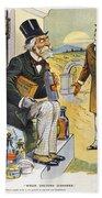 Patent Medicine Cartoon Beach Towel