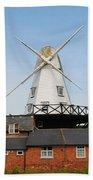 Rye Windmill Beach Towel