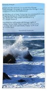 The Serenity Prayer Beach Towel