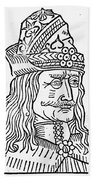 Vlad IIi (1431-1477) Beach Towel
