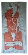 Baptism Of The Lord Jesus Beach Towel