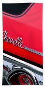 Chevrolet Chevelle Ss Taillight Emblem Beach Towel