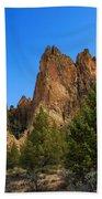 Smith Rock State Park - Oregon Beach Towel