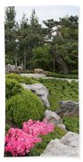 Springtime In The Park Beach Towel