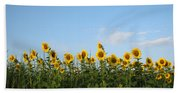 Sunflower Series Beach Towel