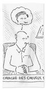 New Yorker December 8th, 2008 Beach Towel