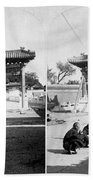 China Boxer Rebellion Beach Sheet