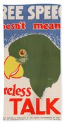 Wwii Poster, C1943 Beach Towel