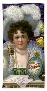 5 Cent Coca Cola - 1890 Beach Towel