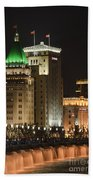 The Bund, Shanghai Beach Towel
