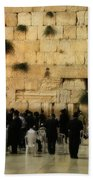 The Wailing Wall Beach Towel
