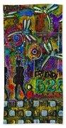 525 600 Minutes - Color Beach Sheet