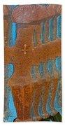 Cyprus Idol Of Pomos Beach Towel by Augusta Stylianou