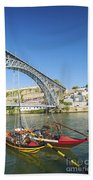 Dom Luis Bridge Porto Portugal Beach Towel