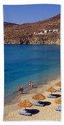 Elia Beach Beach Towel