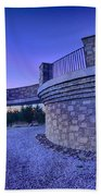 Top Of Mount Mitchell Before Sunset Beach Towel