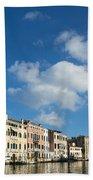Venice - Italy Beach Towel