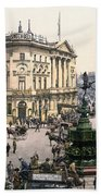 London Piccadilly Circus Beach Towel