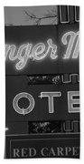 Route 66 - Munger Moss Motel Beach Towel