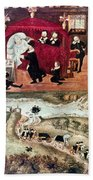 Sir Henry Unton (c1557-1596) Beach Towel