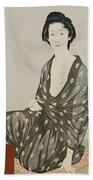 A Beauty In A Black Kimono Beach Towel by Hashiguchi