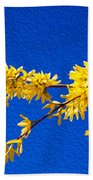 A Golden Afternoon Beach Towel by Omaste Witkowski