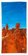 A Martian Earth Beach Towel