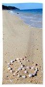 A Scene Of Peace Beach Towel